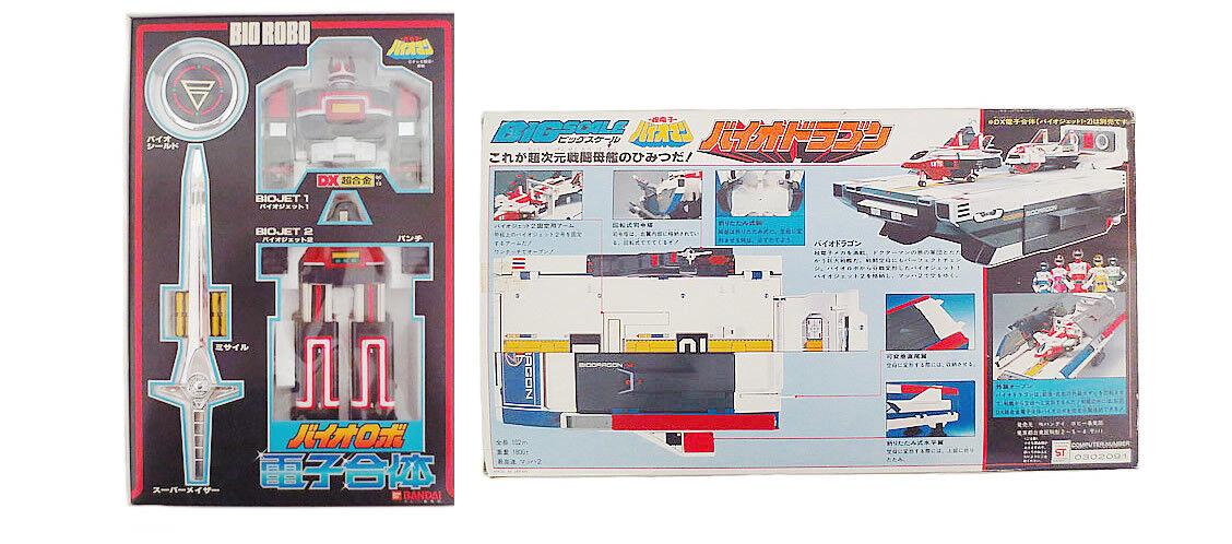 Bandai Chodenshi Bioman BIO BIOROBO & Big Scale BIO Bioman DRAGON Set Vintage Action Figure 79aba2