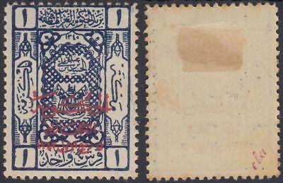 sr3437 Red Ovpt. 1925 Saudi Arabia Hejaz */mlh Mi.75c Sc#l101 Sg#98