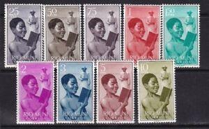 1960 -1968 RIO MUNI ** - SERIES - Edifil 1/85 - MNH