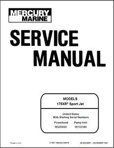 mercury 175xr2 sport jet drive service repair manual cd 175xr 175 rh ebay ie mercury service manual pdf download mercury service manual 883728