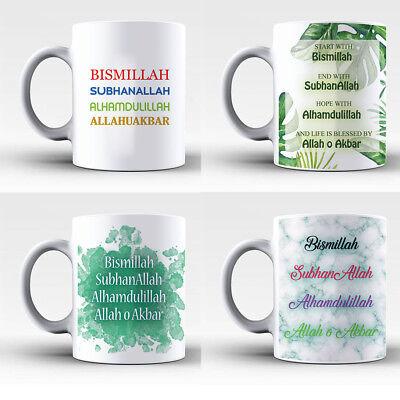 Alhamdulillah Islamica Bismillah Musulmani Caffè Tè Tazze In Vetro Regalo Amico Di Famiglia-