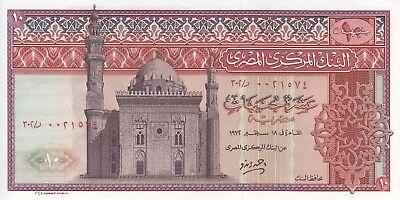 EGYPT 25 PT 1972 P-42 sig//ZENDO #14 UNC *//*