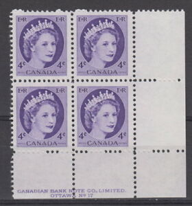 CANADA-340-4-Queen-Elizabeth-II-Wilding-Issue-LR-Plate-17-Block-MNH-A