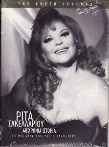 Rita Sakellariou  - Anthology 40 Hronia Istorias 1960 -1997 [4CD]