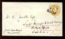 INDIA QV STATIONERY 1895 BERHAMPUR SILK CITY...LALI BENGALI SERVICE