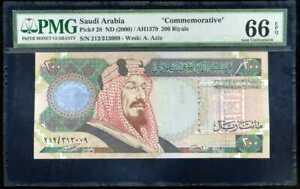 SAUDI-ARABIA-200-RIYALS-2000-P-28-AZIZ-GEM-UNC-PMG-66-EPQ