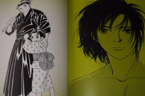 "JAPAN Taeko Watanabe Kaze Hikaru Art Book /""Hana ga ta ri/"""