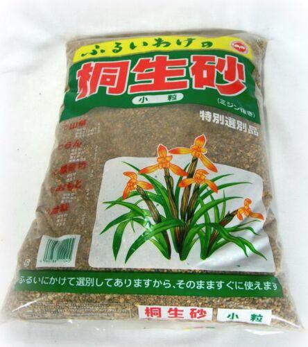 Bonsai 2 Liter Kiryu Erde für Nadelbäume fein Kiefer Wacholder Orchideen 1-5 mm