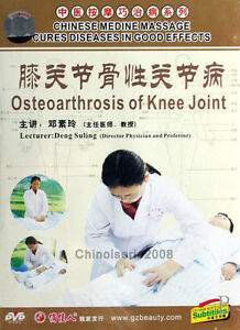 Chinese-Medicine-Massage-Cures-Diseases-Arthropathy-Of-Knee-Joint-DVD