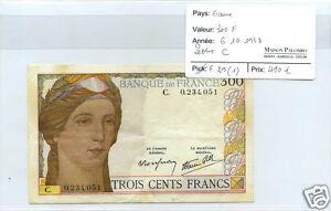 France 300 Francs Clement Serveau 6.10.1938 Letter C Rare