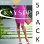 WOMENS-5-PACK-KAYSER-BODY-SLIMMERS-NATURAL-SHEER-LEGS-Pantyhose-Stockings-Tights