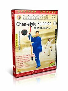 Chen Style Tai Chi Spring and autumn Falchion by Chen Xiaowang 2DVDs