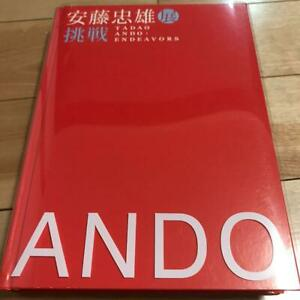 TADAO-ANDO-Autographed-Signed-ENDEAVORS-Exhibition-Architecture-Art-Book-2017