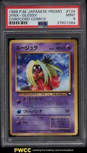 1998 Pokemon Japanese Promo Corocoro Comics Glossy Jynx #124 PSA 9 MINT