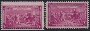 798 Scarce Misperf Error/EFO 150TH Anniversary of Signing the Constitution MVLH