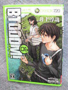 BTOOOM 6 Junya Inoue Manga Comic Book Japan Japanese FREESHIP 6330
