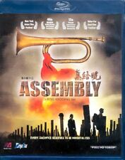 """Feng Xiao-Gang """"Assembly"""" Zhang Han-Yu HK 2007 War Region  A Blu-Ray"""