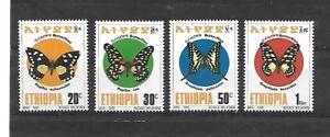 ETIOPIA-1993-FARFALLE-SERIE-NUOVA