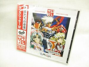LANGRISSER-IV-4-SC-Saturn-Collection-Brand-NEW-Ref-aaac-Sega-Saturn-Japan-ss