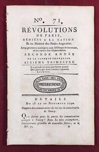 Cafe-Le-Procope-a-Paris-1790-Nancy-Gardes-Suisses-Thin-Le-Moutier-Mortagne-Metz