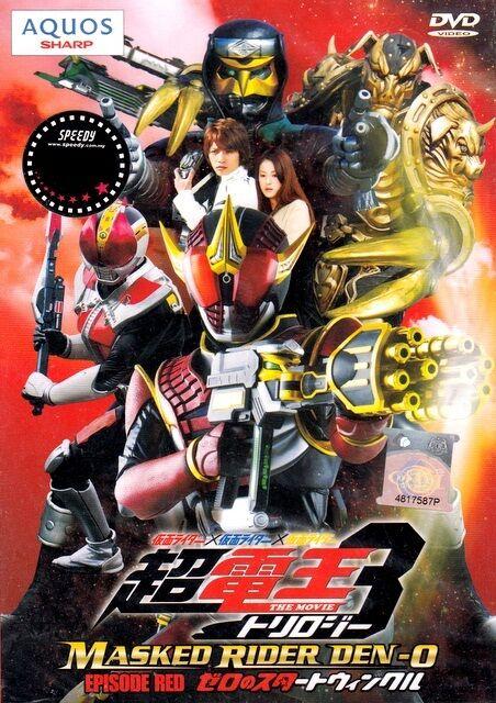 DVD Masked Kamen Rider Den-o The Movie ( Episode Red ) Eng Sub All Region