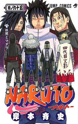 NARUTO vol.65 Japan Jump Comics / Comic Manga / Ship w/in 24hrs