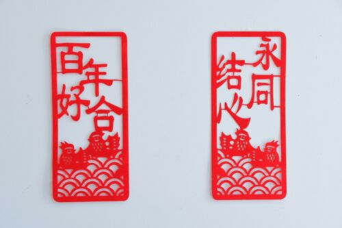 """15/""""x7/"""" Red Color Chinese Wedding Double Happiness paper cut Sticker"""