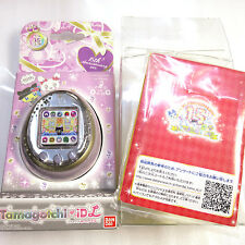 No Good Scratche fading Bandai Used Tamagotchi ID L 15th Anniversary Purple