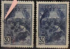 RUSSIA SOWJETUNION 1942 837 868 VARITY großer Vaterländischer Krieg WWII War MNH