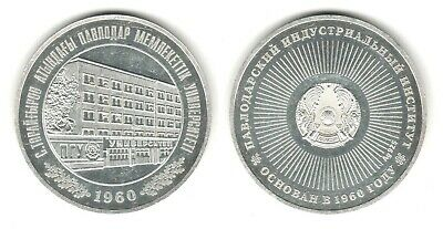 Coins & Paper Money silver Ag925 24.2g Reliable Commemorative Medal Medals