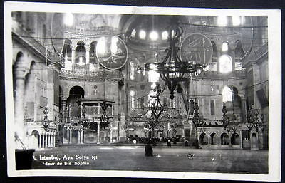 TURKEY~1930's ISTANBUL~ INTERIOR OF SAINTE SOPHIE MOSQUE~Real Photo PC  RPPC