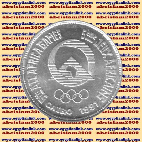 """1991 Egypt Egipto Египет Ägypten Silver Coin/""""African Games-Cairo 1991/""""5 P,#KM700"""