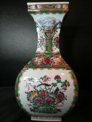 """Chinese Square Vase Geisha Girls Floral Birds Foo Dog Greek Key 12 1/4"""" Tall Goods Of Every Description Are Available Asian Antiques"""