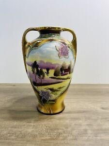 Antique Nippon Miyako Raised Flower Seaside Hand Painted 9.5'' Vase Flaws