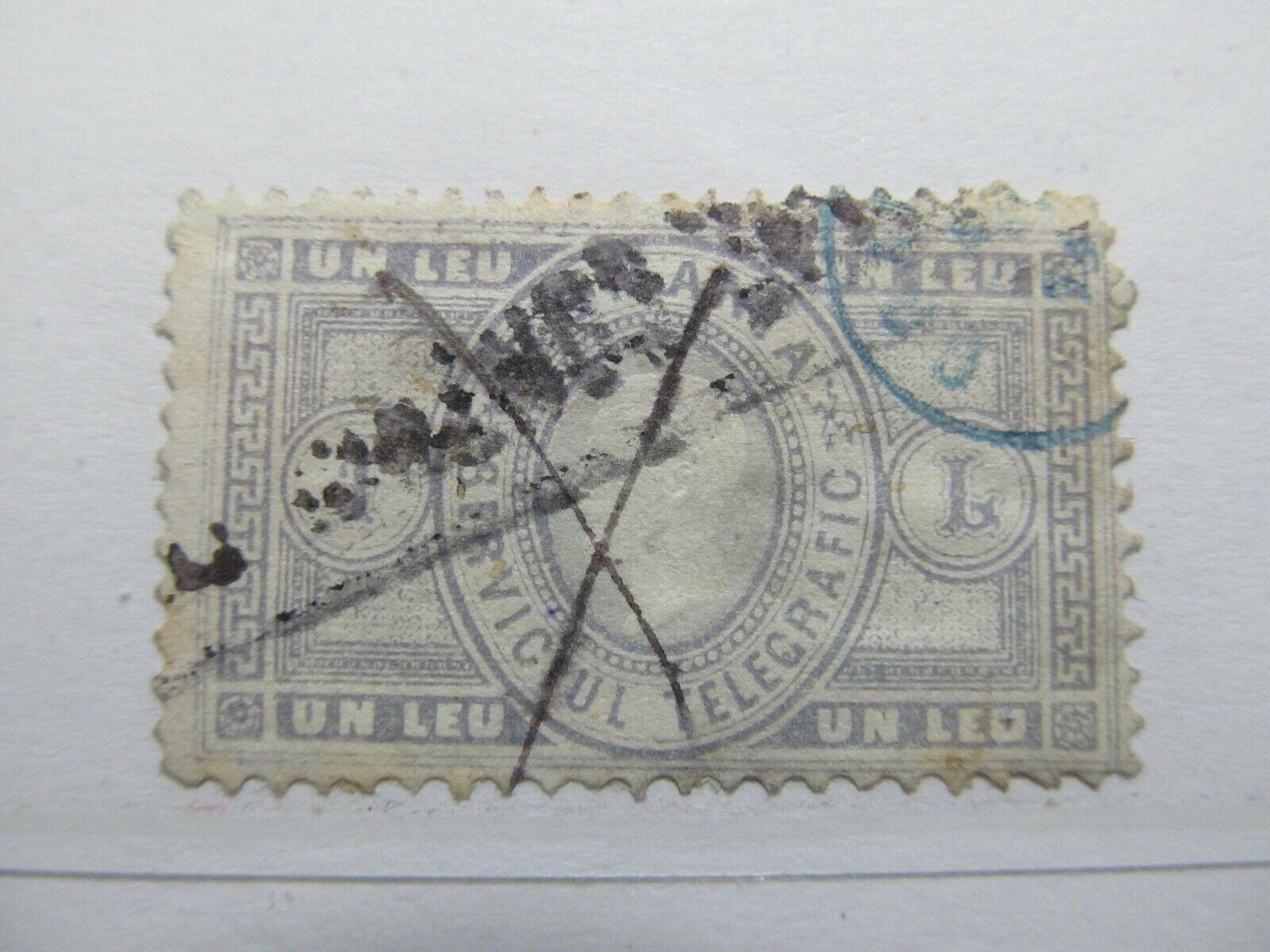Romania Telegreph Stamp 1871 1L Fine used A4P10