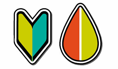 "Wakaba Leaf Beginner /& Advanced JDM Tuner Racing Drifting Sticker Pack Lot 4/"""