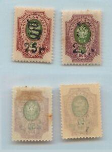 Armenia-1919-SC-155-mint-different-shade-d2913