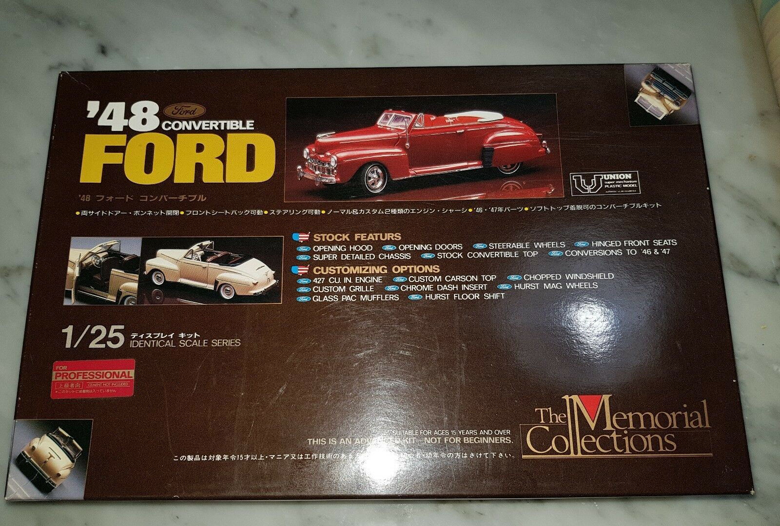 Ford '48 kit scala 1 25 union modellolo