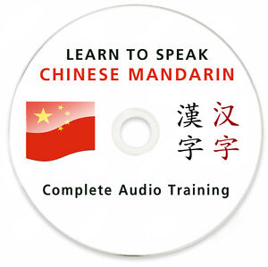Learn-To-Speak-Chinese-Mandarin-Complete-Language-Course-on-DVD-MP3