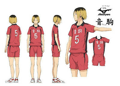 Cosplay Haikyuu Nekoma High School Uniform Jersey No 5 Kenma Kozume Costume Ebay To the top episode 12 nekoma all funny moments #haikyuutothetopepisode18 #haikyuutothetopseason2episode5. cosplay haikyuu nekoma high school uniform jersey no 5 kenma kozume costume ebay
