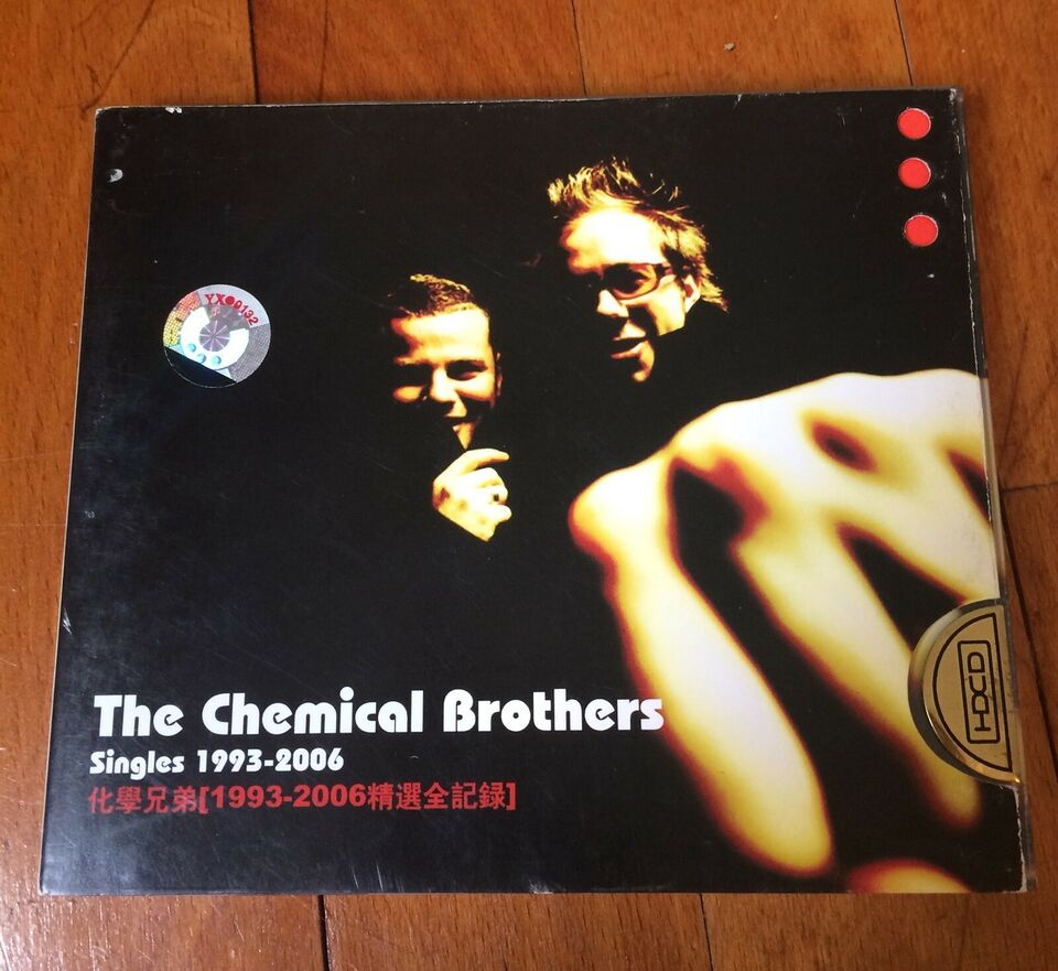 The Chemical Brothers: HDCD udgave greatest hits dobbelt