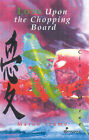 Love Upon the Chopping Board by Marou Izumo, Claire Maree (Paperback, 2003)