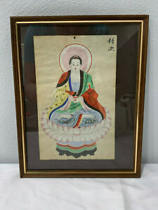 Antique Chinese Signed Qing Dynasty Watercolor Woodblock Bodhisattva Buddha