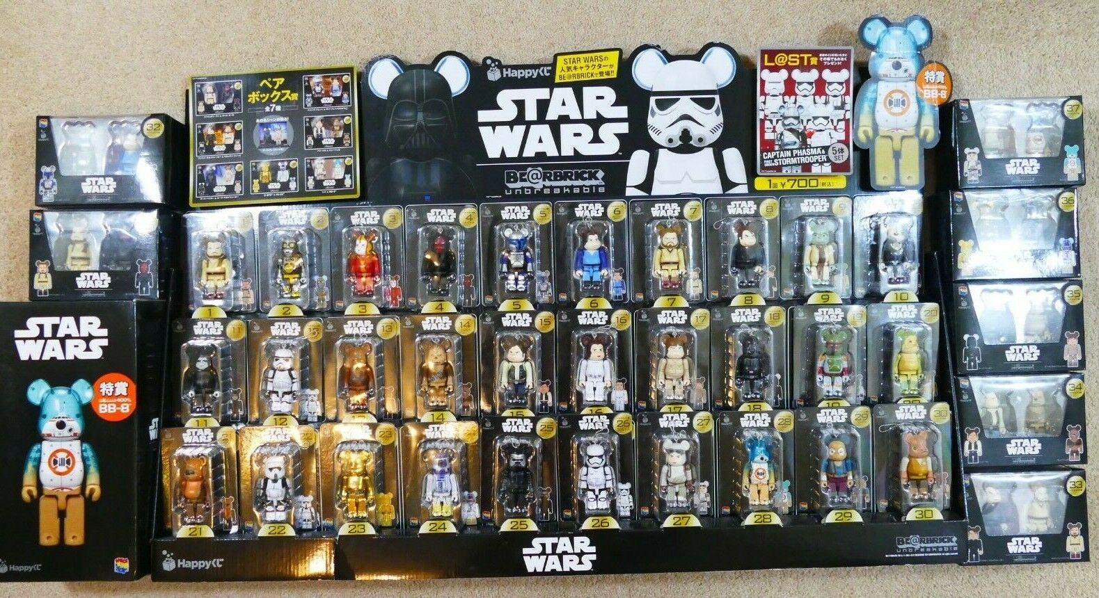 Medicom Bearbrick Happy Lottery Complete set with display, twin packs & 400% BB8