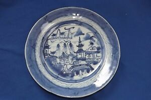 ANTIQUE CANTON CHINESE BLUE & WHITE PORCELAIN 8 3/4 INCH PLATE MINT