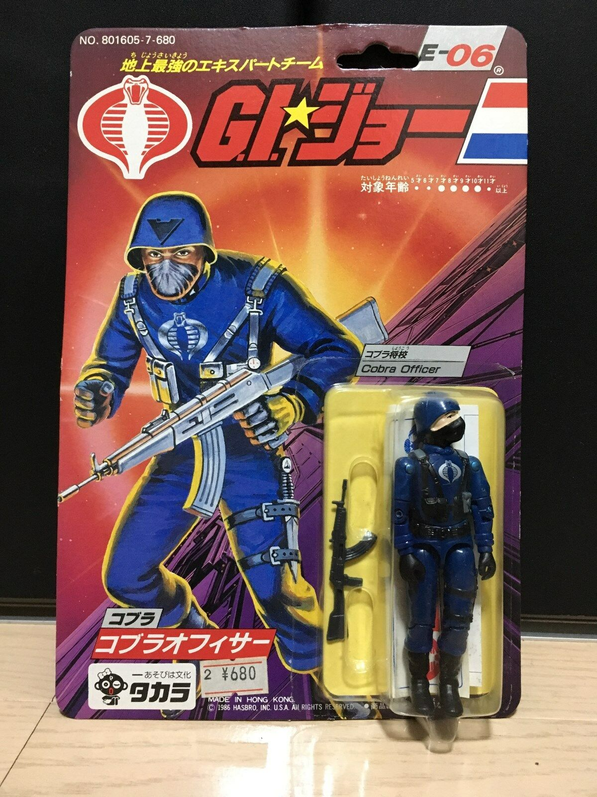 GI JOE TAKARA Vintage 1986 HASBRO Cobra Officer E-06
