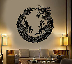 Vinyl Wall Decal Asian Chinese Dragon Circle Fantasy Japanese - Japanese wall decals