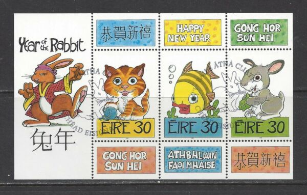 100% Vrai Irlande - 1164c-s/s - Utilisé (first Day Cover) - 1999-animaux Greetings Stamps-année Du Lapin