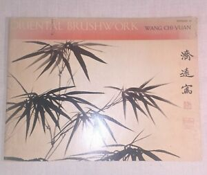 Oriental-Brushwork-Wang-Chi-Yuan-1964-Pitman-Illustrated-Chinese-Painting-EXC