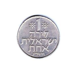 Image Is Loading Rare 1 Lira Israel Coin Collect One Coins